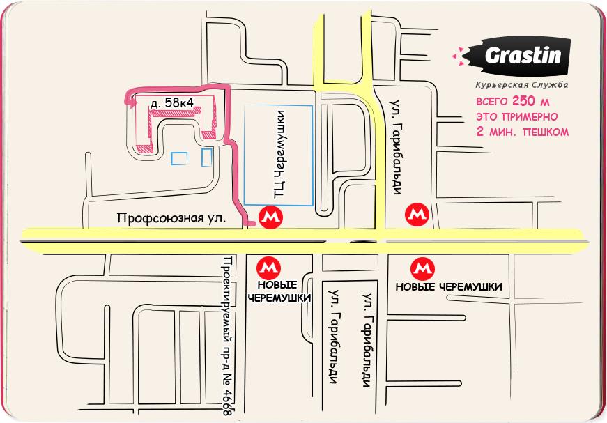 Купить трехкомнатную квартиру город москва, метро новые черемушки, профсоюзная улица, д 43к2